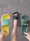 拖鞋拖鞋家用涼拖鞋女夏室內男士情侶家居少女心ins浴室可愛兒童外穿 春季新品