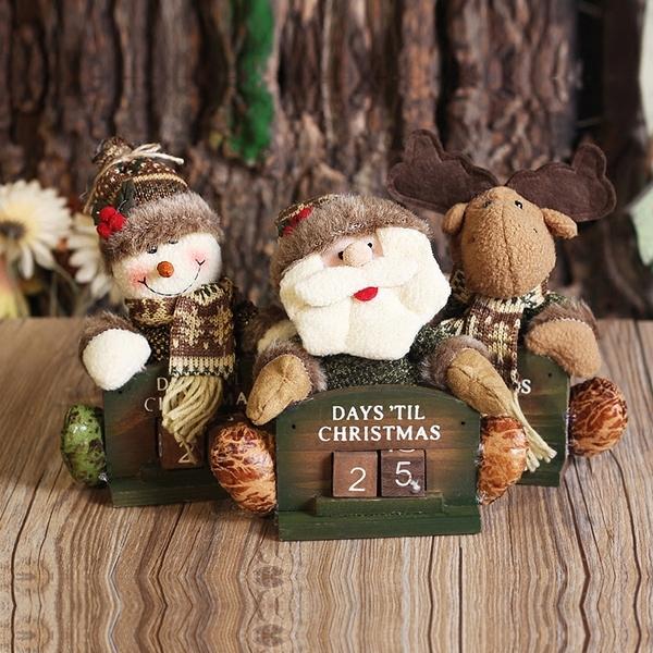聖誕禮品48  聖誕樹裝飾品 禮品派對 裝飾 聖誕襪 禮物袋