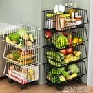 家用廚房蔬果蔬菜置物架多層收納筐收納籃蔬菜藍行動菜籃架菜架子 ATF 夏季狂歡