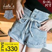 LULUS-A雙釦腰繫帶高腰牛仔短褲S-XL-藍  現+預 【04020498】