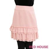 RED HOUSE-蕾赫斯-異材質拼接短裙(共二色)