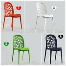 【水晶晶家具/傢俱首選】CX1594-19 卡葳彩色造型塑膠餐椅~~四色可選