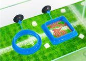餵食器魚缸喂食器水族箱投食器投食圈小型魚缸喂食漂浮圈投喂魚食 潮人女鞋