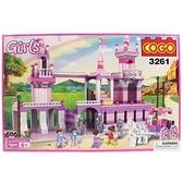 COGO 積木 3261 公主駕臨城堡 積木 約605片/一盒入(促1200) 童話公主系列 -CF117770