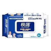 快護 抗菌成人潔膚濕巾(50抽)【小三美日】