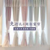 窗簾 免打孔安裝窗簾成品臥室遮光飄窗短簾網紅ins魔術貼出租房遮陽布