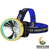 買1送1 戶外手電筒釣魚夜釣礦燈LED頭燈強光充電超亮感應氙氣頭戴式照明【創世紀生活館】