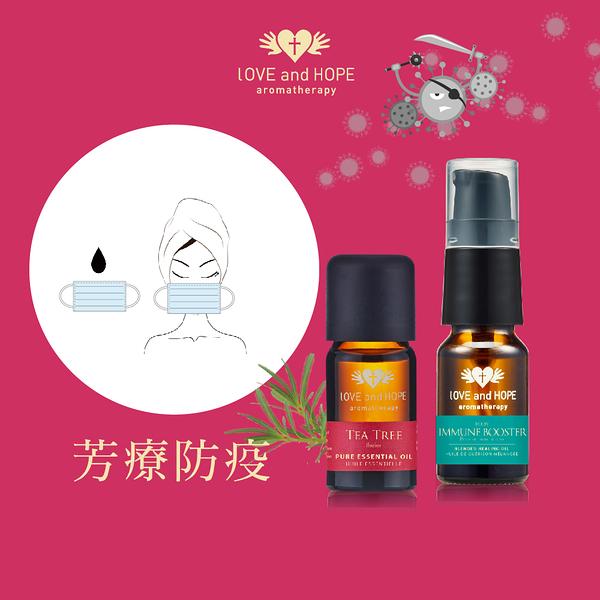 【Orient Retreat登琪爾】LOVE&HOPE 防禦保健油10ml+茶樹精油10ml 提升免疫力 防疫 滴於口罩