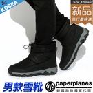 PAPERPLANES紙飛機 韓國空運 韓國明星歐巴款 束帶縫線防潑水內鋪毛短靴雪靴【B7900576】2色  版型正常