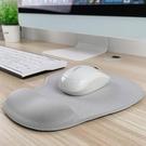 滑鼠墊護腕創意硅膠簡約立體