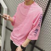 男裝七分t恤 情侶寬松粉色男胖子加大碼中袖體恤衫男裝潮上衣服 GB404『愛尚生活館』