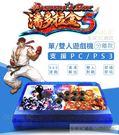 台灣繁體中文 潘多拉盒5 迷你 八鍵版 960款 遊戲機 單/雙人分離版 自定義按鈕 懷舊遊戲 月光寶盒5S