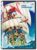 電影哆啦A夢:大雄的金銀島 DVD | OS小舖