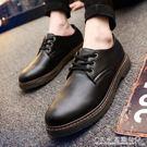 男士皮鞋高中初中學生皮鞋男青年商務休閒黑色小皮鞋潮鞋 水晶鞋坊