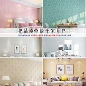 牆紙自黏臥室溫馨客廳背景3d立體牆壁紙房間裝飾PVC防水貼紙10米 NMS造物空間