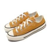 Converse 休閒鞋 Chuck Taylor All Star 70 黃 米白 童鞋 中童鞋 帆布鞋 運動鞋 【ACS】 368987C