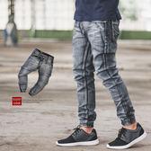 縮口褲 洗舊感灰白刷色束口牛仔褲【N9901J】