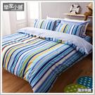 床包 / 雙人加大6X6.2尺-純棉【海洋特調】 戀家小舖台灣製造