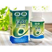 綠寶綠藻片360錠【愛買】