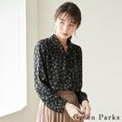 「Autumn」2way浪漫花朵前綁帶襯衫上衣 - Green Parks