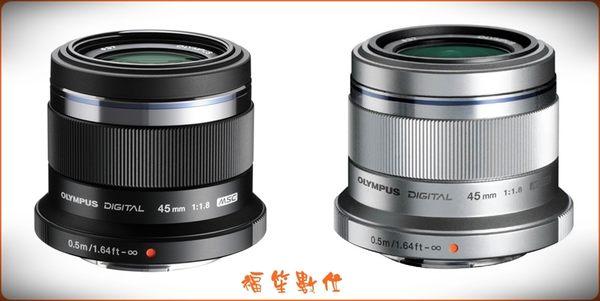 送保護鏡【福笙】OLYMPUS M.ZUIKO 45mm F1.8 M4/3 餅乾鏡 人像鏡 (平行輸入保固一年) ET-M4518