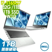 DELL Inspiron 15-3501-D1728STW(i7-1165G7/32G/MX330/1T SSD+1T HDD/15FHD/W10)特仕 美編筆電