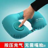 坐長途旅行腳墊充氣枕寶寶睡覺墊腳凳足踏 BF2405『男神港灣』