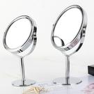 化妝鏡 迷你臺式化妝鏡公主鏡桌面鏡子高清大號雙面美妝鏡mini鏡子