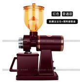110V小飛鷹咖啡磨豆機 家用電動咖啡豆研磨機 小型研磨器 商用磨豆機  印象家品旗艦店