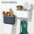 墨色多功能筷子筒廚房免打孔筷子簍壁掛式筷子桶家用筷子籠置物架 一米陽光