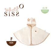 【SISSO有機棉】小松鼠空氣棉披風