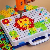 兒童拆裝擰螺絲拼圖動手能力益智玩具工具箱電 男孩拼裝組合積木WY【萬聖節促銷】