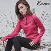 ADISI 女半門襟Power Stretch pro保暖上衣AL1821086 (S-XL) / 城市綠洲 (四面彈、刷毛保暖、吸濕透氣)