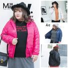 Miss38-(現貨)【A10686】最...