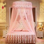 蚊帳公主風1.5m床1.8米網紅ins加密加厚圓頂吊頂宮廷歐式家用蚊帳☌zakka
