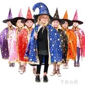 萬圣節兒童服裝女男童套裝服飾披風斗篷女巫巫婆cospaly衣服道具 交換禮物