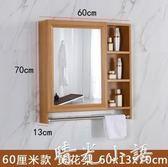 太空鋁鏡櫃掛墻式衛生間浴室鏡子帶置物架壁掛廁所洗手間現代簡約QM  晴光小語