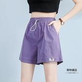 運動短褲女夏薄款跑步外穿休閒熱褲寬鬆闊腿顯瘦高腰速干三分褲子【聚物優品】