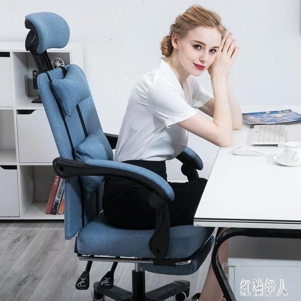 辦公椅電腦椅子家用簡約會客椅靠背會議椅宿舍旋轉升降午休可躺美容椅子 PA8190『紅袖伊人』