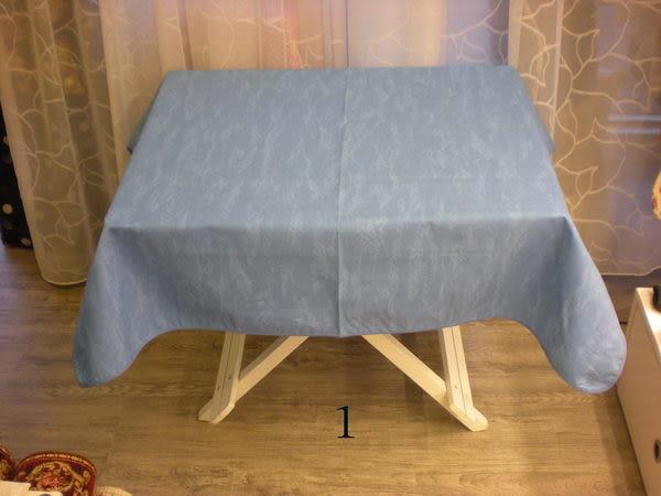 正方型桌巾~W100CM*L100CM~客廳小茶几或可搭配圓桌與長方桌使用