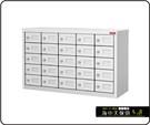 {{ 海中天休閒傢俱廣場 }}B-99 摩登時尚 樹德傢俱 MC手機櫃系列 MC-525 電子產品置物櫃 (25抽)