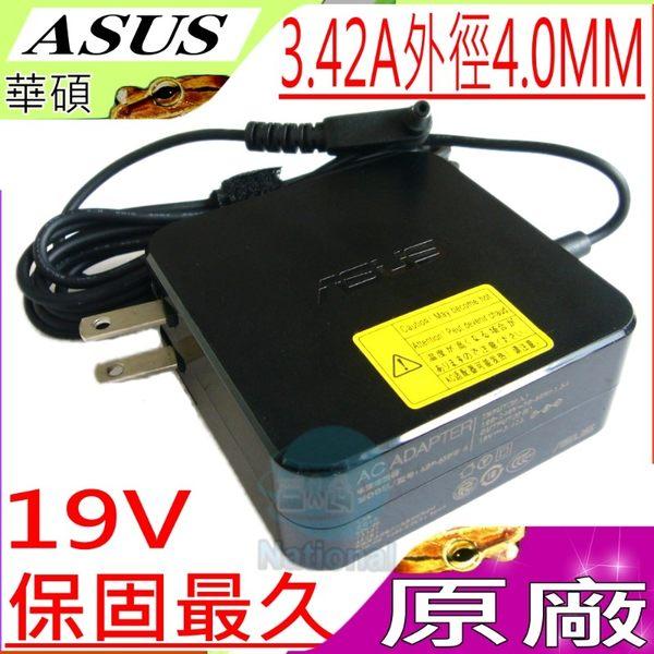 ASUS 19V,3.42A,65W 變壓器(原廠)-華碩 P302,P302LJ,P302LA,X456,X456UB,X456UQ,X456UR,X456UJ,ADP-65AW A