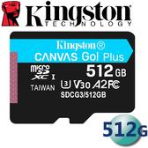 Kingston 金士頓 512GB 512G microSDXC TF UHS-I U3 V30 A2 記憶卡 SDCG3/512GB