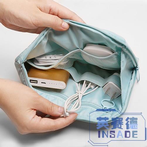 旅行收納袋防震數碼整理收納包數據線數碼收納袋【英賽德3C數碼館】