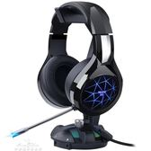 N1電腦耳機頭戴式耳麥臺式遊戲絕地求生吃雞電競帶麥話筒cf父親節特惠下殺