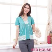 【RED HOUSE-蕾赫斯】假兩件條紋針織衫(共二色)
