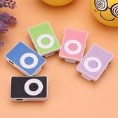 優惠兩天-買一送二!迷你帶夾子MP3隨聲聽超可愛學生學英語跑步聽歌插卡mp3音樂播放器