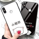 小米8手機殼小米8se潮男網紅米8探索版note3潮牌2s