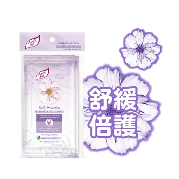 柔白倍護女性護膚潔舒巾10片2包入