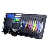 汽車CD夾時尚通用車載cd包遮陽板車用光盤碟片盒套眼鏡夾車內收納
